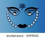 budda face yin and yang  2... | Shutterstock .eps vector #2499032