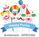 design for jewish holiday purim ... | Shutterstock .eps vector #249922360