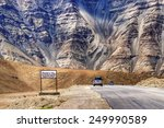 a gravity hill where slow speed ... | Shutterstock . vector #249990589
