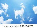 Clouds Shaped Like A Goat.