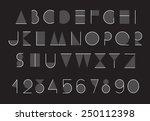 vector abstract alphabet | Shutterstock .eps vector #250112398