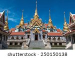 a building devoted to the...   Shutterstock . vector #250150138