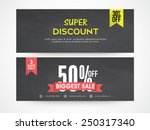 super discount offer website... | Shutterstock .eps vector #250317340