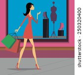 girl store things the city... | Shutterstock .eps vector #250320400