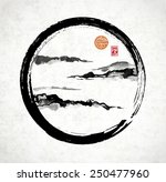 fog mountains in enso circle... | Shutterstock .eps vector #250477960