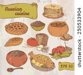 set russian national food. hand ... | Shutterstock .eps vector #250533904