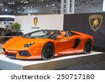 Постер, плакат: Lamborghini luxury sport car