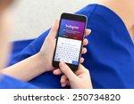 alushta  russia   december 3 ... | Shutterstock . vector #250734820