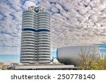 ������, ������: BMW building museum on