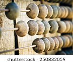 wooden abacus as a background | Shutterstock . vector #250832059
