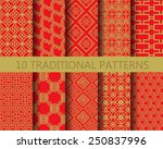 10 different chinese vector... | Shutterstock .eps vector #250837996