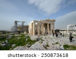 athens  greece   january 31 ... | Shutterstock . vector #250873618