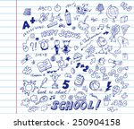 school pattern vector black set ... | Shutterstock .eps vector #250904158