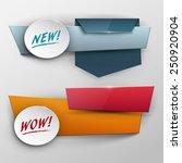 vector banners set | Shutterstock .eps vector #250920904