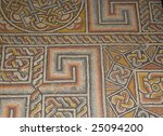 Constantinian Mosaic In Church...