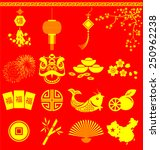 chinese new year icons vector... | Shutterstock .eps vector #250962238