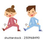 exercise couple | Shutterstock .eps vector #250968490
