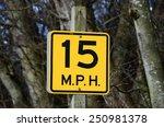 road sign 15 miles per hour | Shutterstock . vector #250981378