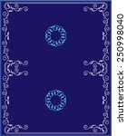 frame border design vector art | Shutterstock .eps vector #250998040