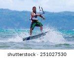 boracay island  philippines  ... | Shutterstock . vector #251027530