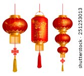 Vector Set Of Red Chinese...