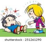 children fighting | Shutterstock .eps vector #251261290