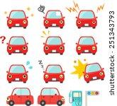 set of emotional car | Shutterstock .eps vector #251343793