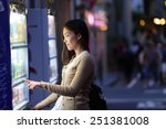 Japan Vending Machines   Tokyo...