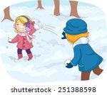 illustration of kids in winter... | Shutterstock .eps vector #251388598