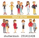 people characters | Shutterstock .eps vector #251411428