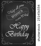 happy birthday vintage retro... | Shutterstock .eps vector #251456554