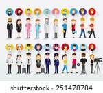 people in different occupation... | Shutterstock .eps vector #251478784