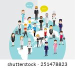 people in different occupation... | Shutterstock .eps vector #251478823