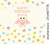 baby girl arrival card. baby...   Shutterstock .eps vector #251487778