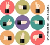 icons in a flat style with a... | Shutterstock .eps vector #251538358