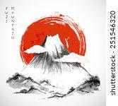 fujiyama mountain  in clouds... | Shutterstock .eps vector #251546320