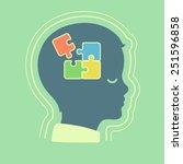 child head profile silhouette... | Shutterstock .eps vector #251596858
