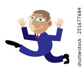 running man. half turned. two... | Shutterstock .eps vector #251677684