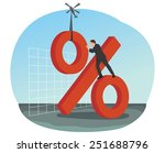 businessman builds big red... | Shutterstock .eps vector #251688796