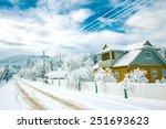 beautiful winter carpathian...   Shutterstock . vector #251693623