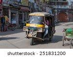 Постер, плакат: Auto rickshaw or tuk tuk