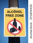 alcohol free zone rectangular... | Shutterstock . vector #251854420