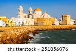 sunny view of  cathedral and ...   Shutterstock . vector #251856076