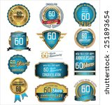 anniversary retro badges and... | Shutterstock .eps vector #251893654