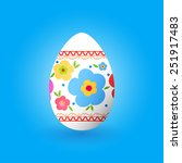 easter egg with ornament of... | Shutterstock . vector #251917483
