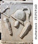 ephesus   ancient greek city of ...   Shutterstock . vector #251919160