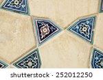 exterior of the beautiful... | Shutterstock . vector #252012250