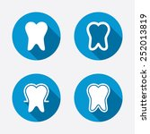tooth enamel protection icons....   Shutterstock .eps vector #252013819