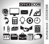 office icon for business | Shutterstock .eps vector #252028588