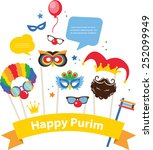 design for jewish holiday purim ... | Shutterstock .eps vector #252099949